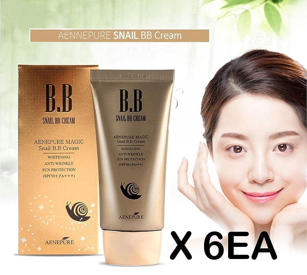 くしゃみ主張するネイティブ[Aenepure] カタツムリBBクリーム50ml X 6EA / SPF50+ PA +++ / Snail BB cream 50ml X 6EA / SPF50+ PA +++ / ホワイトニング、アンチリンクル、日焼け防止 / Whitening, Anti-Wrinkle,Sun protection / 韓国化粧品 / Korean Cosmetics [並行輸入品]