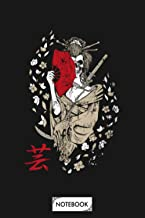 Geisha Girl Mask Skull Of Death Traditional Japan Notebook: Journal, Planner, Diary, Matte Finish Cover, 6x9 120 Pages, Li...