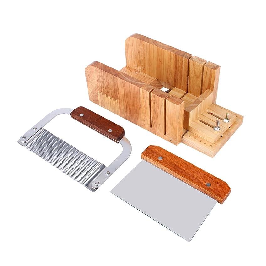 安定したメンテナンスタブレット3点セット ソープカッター 石けん金型ソープロープ カッター 木製 カッター ツールDIY 手作り 木製ボックス松木製 ストレートソープ包丁 ナイフ モールドソープ調整可能レトロ