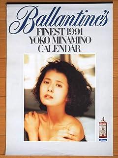 1991年 南野陽子 カナディアンクラブ カレンダー
