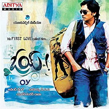 Oy (Original Motion Picture Soundtrack)
