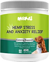 MOKAI Hemp Calming Treats for Dogs | Dog Stress and Anxiety Medicine Aid for Hyper Dogs Fireworks Thunderstorm Travel and Separation Anxiety 60 Treats or 120 Treats