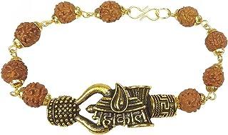 Utkarsh Adjustable Trending Brown Beads Rudraksha Mala Chain Om Mahadev Bolenath Mahakaal Lord Shiva Trishul With Damroo W...