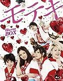 モテキ Blu-ray BOX[Blu-ray/ブルーレイ]