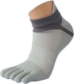 QinMM, Calcetines cinco dedos hombre 1 pares, malla Deportes Cinco calcetines del dedo del pie