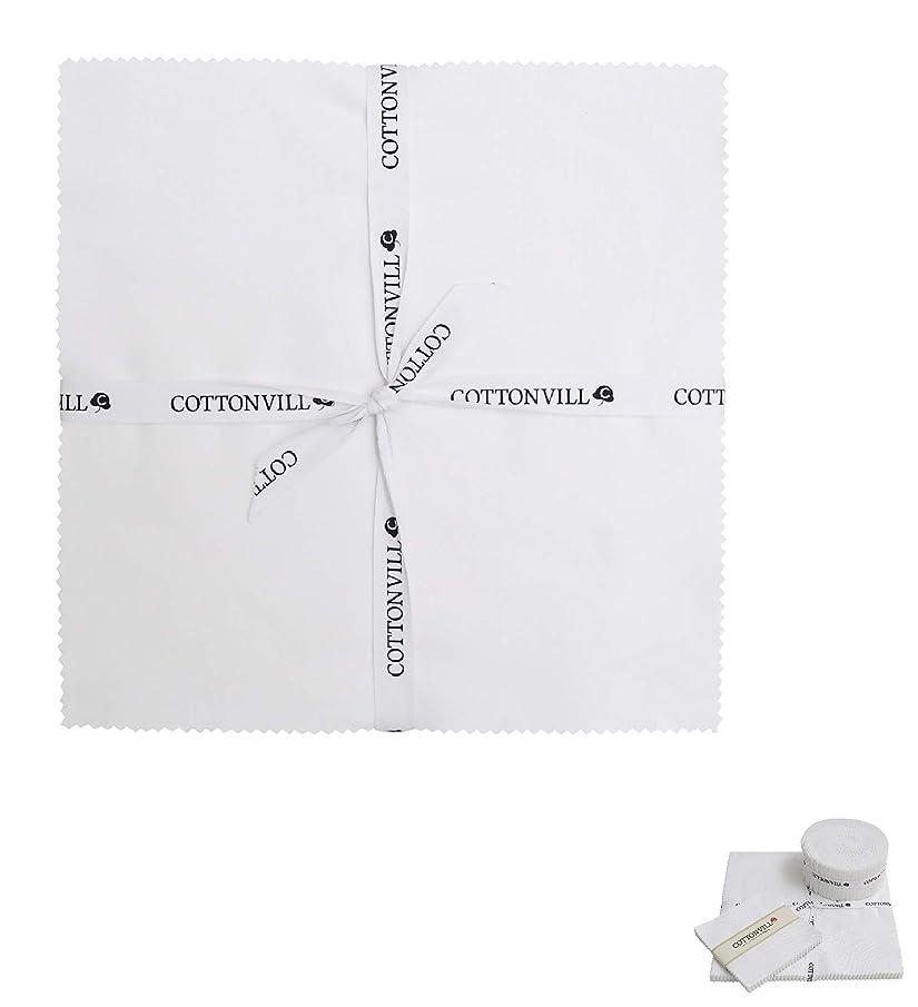 COTTONVILL Cotton Solid Precut Quilting Fabric Bundle 42 pcs, White (10