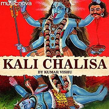 Kali Maa Chalisa By Kumar Vishu