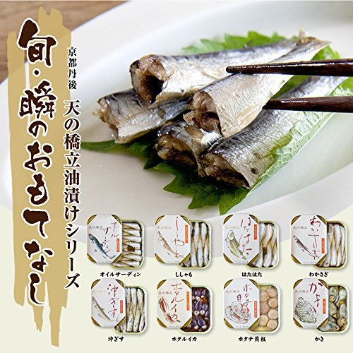 高級 ギフト 高級海鮮缶詰セット (6種類×2食)オイルサーディン、牡蠣、わかさぎ、沖ぎす、子持ちししゃも、はたはた 巣鴨のお茶屋さん 山年園