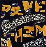 Songtexte von Pavement - Brighten the Corners