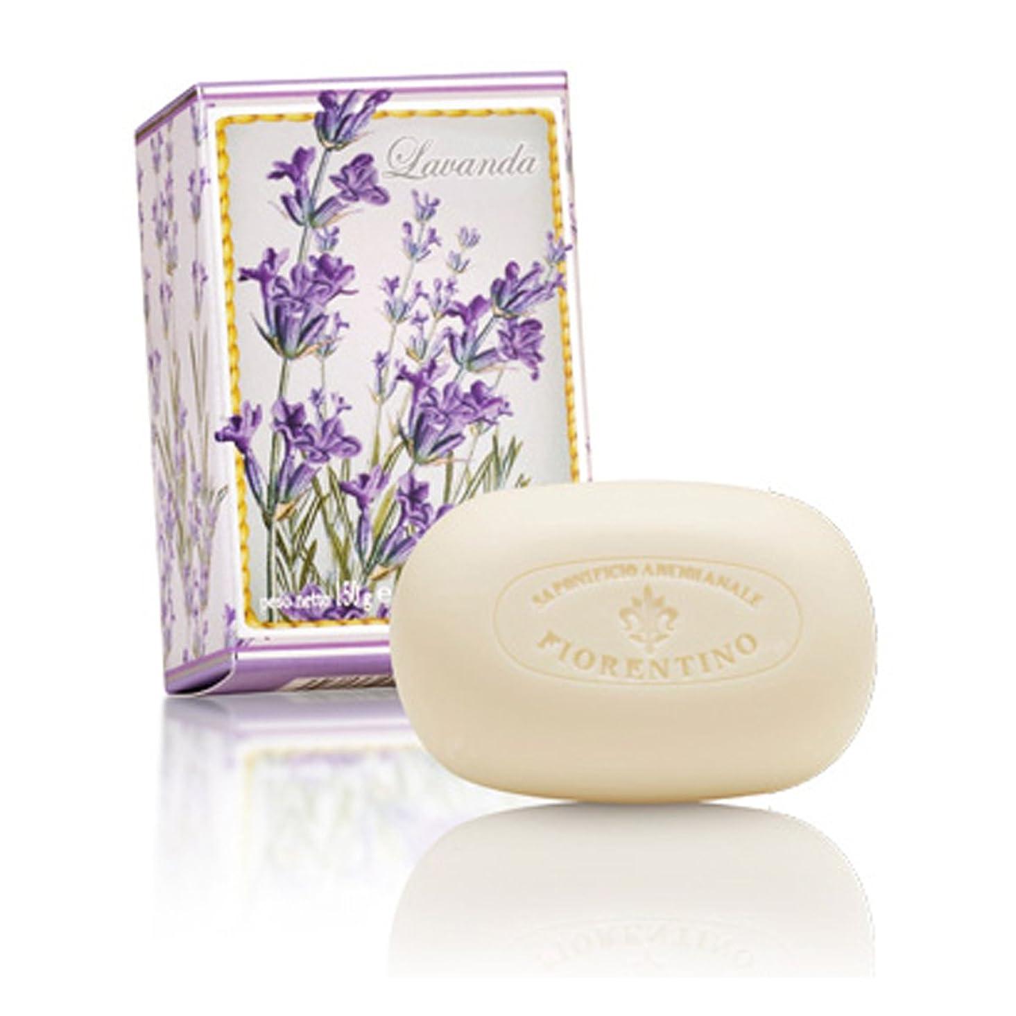 セッションアスペクト香りフィレンツェの 長い歴史から生まれたこだわり石鹸 ラベンダー【単品150g】