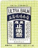 Hong Kong Ling NAM Ultra Balm 2.3oz 68ML 嶺南萬應止痛膏 Relief Pain,Massage 岭南万应止痛膏 Greenlike