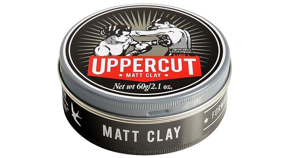 実行感謝ポータブルUPPERCUT DELUXE(アッパーカットデラックス) MATT CLAY 油性ポマード 男性用 ツヤなし 香りメントール 60g