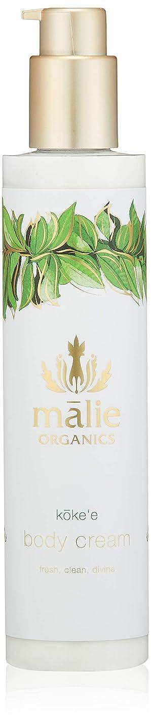 歩く住所拾うMalie Organics(マリエオーガニクス) ボディクリーム コケエ 222ml