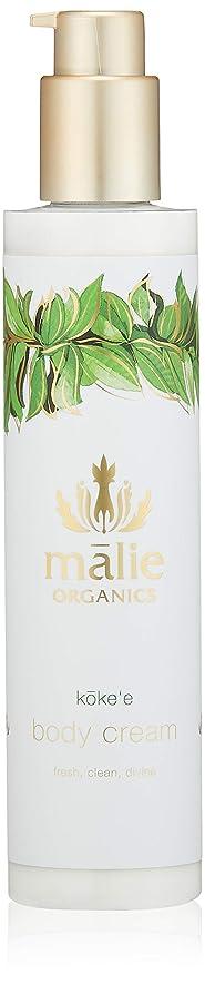 高速道路在庫に応じてMalie Organics(マリエオーガニクス) ボディクリーム コケエ 222ml