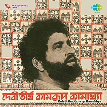 Debitirtha Kamrup Kamakhya (Original Motion Picture Soundtrack)