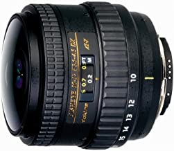 Best tokina 17mm canon Reviews