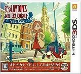 Nintendo 3ds Layton Mystery Journey: Katrielle and the Millionaire's Conspiracy Japanese version Region Locked