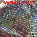 Meterware als Dekostoff- Pu Silber Krokodil Muster Illusion