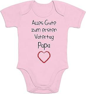 Shirtgeil Alles Gute zum ersten Vatertag Papa Herz - Vater Geschenk Baby Kurzarm Body