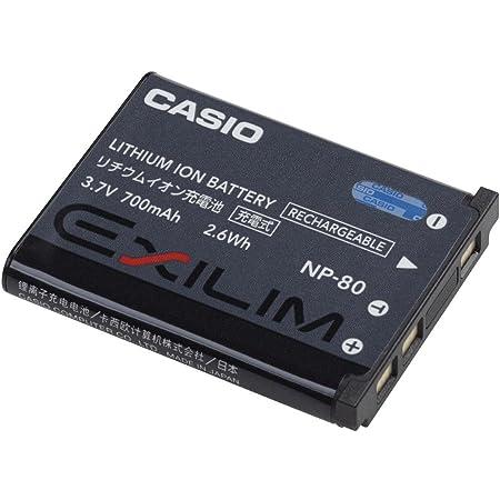 CASIO デジタルカメラ EXILIM用リチウムイオン充電池 NP-80 ZS180/H60対応