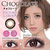ビクトリアガーデン チョコレート (-4.75)