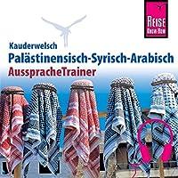 Palästinensisch-Syrisch-Arabisch Hörbuch