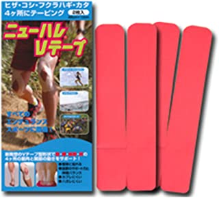 New-HALE(ニューハレ) すぐ貼れるシリーズ Vテープ 10cm×28cm(2枚入り)