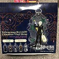 D.Gray-man きゃらびにストラップ BOX