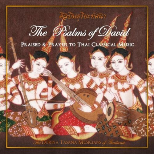 Psalm 122: Praised And Prayed To Thai Classical Music