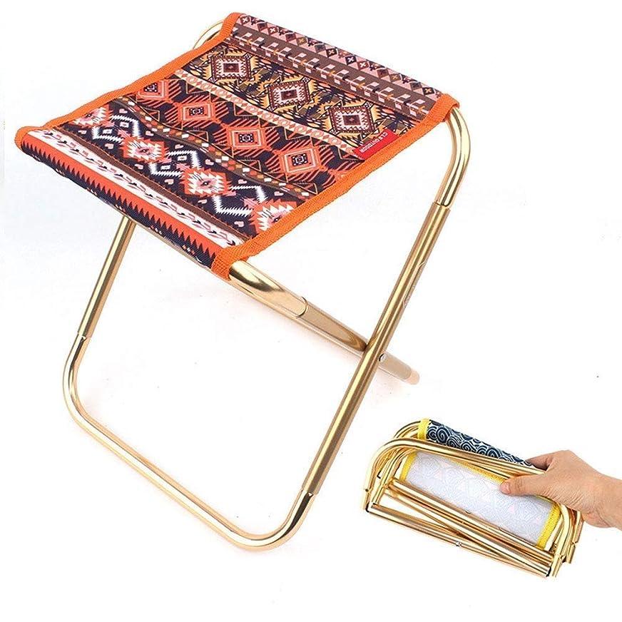 ご意見租界突き刺す屋外折りたたみスツール、折りたたみ椅子アルミ合金大人のミニポータブルバーベキュー釣り椅子電車ベンチ小さなマザ (Color : Orange)