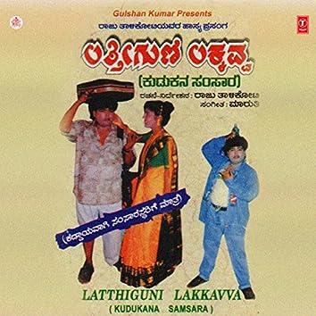 Latthi Guni Lakkavva (Comedy Drama)