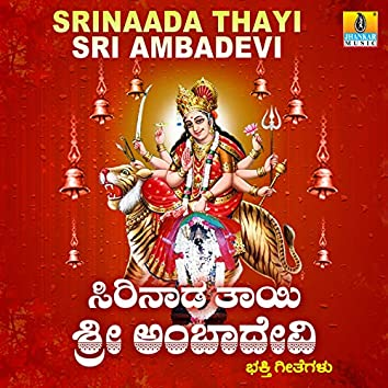 Srinaada Thayi Sri Ambadevi