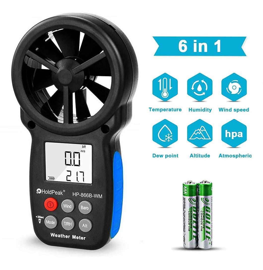 秀でる降臨可塑性HOLDPEAK 866B-WMデジタル風速計、風力計 ハンドヘルド携帯用 風&温度同時計測風量計 高度、大気測定 LCDバックライト、データホールド付きドローン飛行、登山、釣りなどに適用?