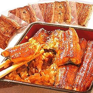 国内産 鰻(うなぎ)の蒲焼(90~95g)メガ盛り5枚セット