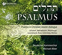 Various: Psalmus