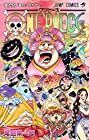 ONE PIECE -ワンピース- 第99巻