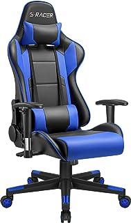 Victone ゲーミングチェア ゲーム用チェア パソコンチェア オフィスチェア デスクチェア リクライニング 人間工学チェア ヘッドレスト ランバーサポート 昇降可能なひじ掛け付き 高さ調整機能 PUレザー ブルー
