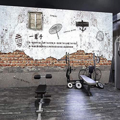 3D Retro Nostalgische Jugendthema Wandbild Graue Backsteinmauer Milch Tee Shop Wallpaper Restaurant Kaffee Barbecue Shop Hintergrund Wand