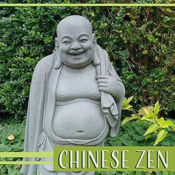 Chinese Zen – Meditation & Relaxation Oriental Music, Sounds of Zen Garden