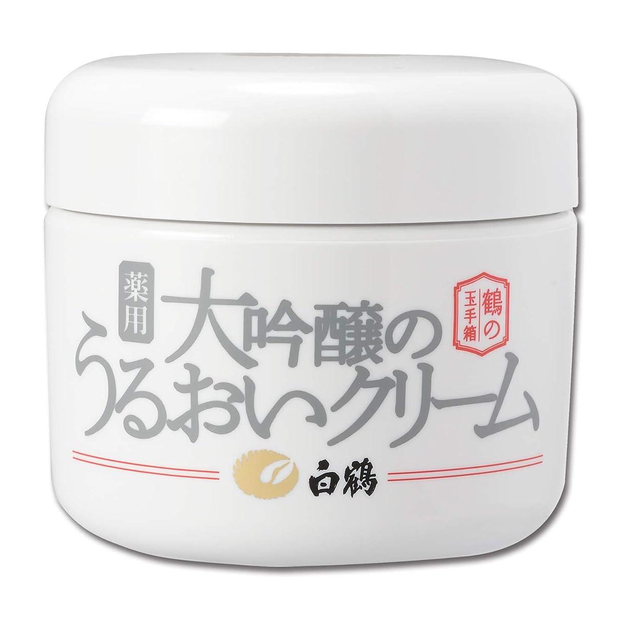 一回取り消す剥離白鶴 鶴の玉手箱 薬用 大吟醸のうるおいクリーム 90g (オールインワン/医薬部外品)