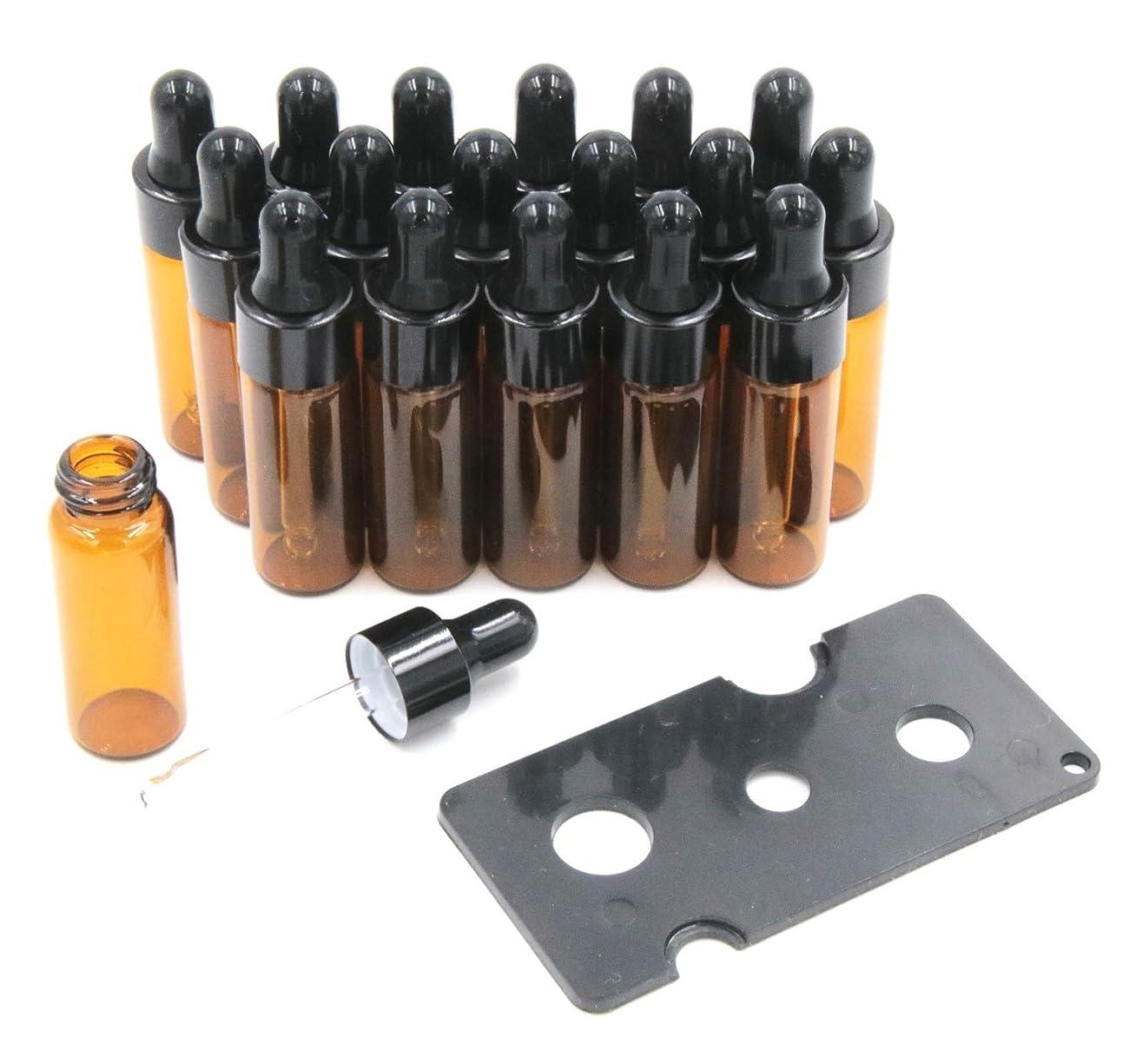 取り戻す嵐のクリアXPdesign アロマ スポイト遮光瓶 アロマオイル 遮光瓶 保存 容器 小分け 詰め替え 香水 ボトル (5ml 18本セット)
