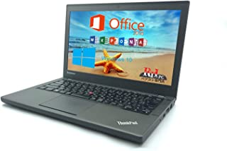 【Microsoft Office 2016搭載】【Win 10搭載】Lenovo X240/第四世代Core i5-4210U 1.7GHz/新品メモリ:8GB/SSD:120GB/bluetooth/12.1型ワイド液晶/USB 3.0/S...