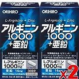 【2個】オリヒロ アルギニン1000+亜鉛 120粒x2個(4571157256863-2)