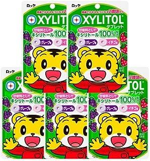 オーラルケア しまじろう キシリトールタブレット(グレープ・イチゴ)30g × 5袋