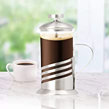 Stainless Steel French Press Coffee Maker - Travel Size Coffee Press with Wave Steel Engraving - Heat Resistant Borosilicate Glass French Press - 8