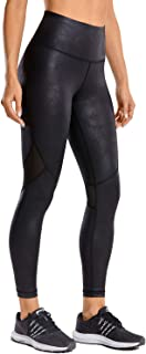 CRZ YOGA Women's Matte Coated Faux Leather Leggings Mesh Tight Workout Pants with Drawcord-25 inches