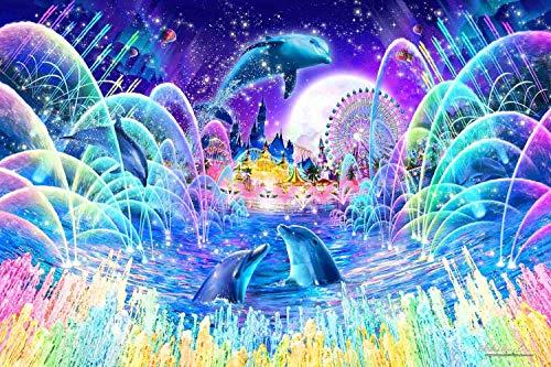 ジグソーパズル ラッセン ファウンテン マジック【光るパズル】2016ベリースモールピース (50×75cm) 23-719S