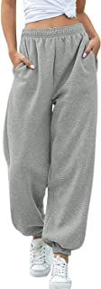 Happy Sailed Womens Lightweight Loose Active Workout Sweatpants Joggers Lounge Pants Sportswear with Pockets S-XXL