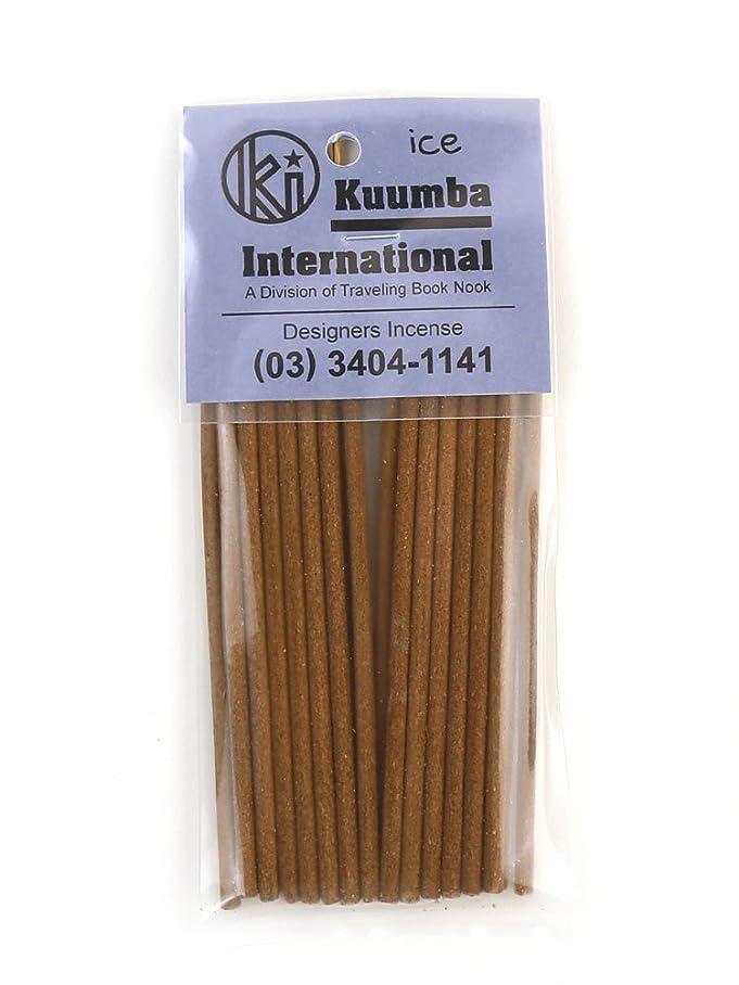 発言するガムとげ(クンバ) Kuumbaスティックインセンスお香ミニサイズC(28本入り)MINI-INCENSE?358