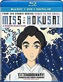 Miss Hokusai/ [Blu-ray] [Import] image